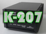 Серия К-207 (13,6В)