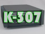 Серия К-307 (27,2В)