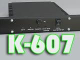 Серия К-607 (68В)