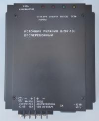 К-207-15H