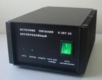 К-207-35