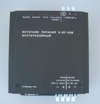 К-307-05В