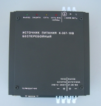 К-307-10В