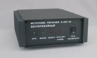 К-307-10