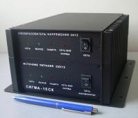 Сигма-15СК